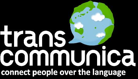 株式会社トランスコミュニカ | システム開発 アプリ開発 ホームページ制作(大分)
