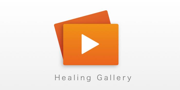 Healing Gallery